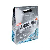 Набор ARGO Neo сумка SILVER (шампунь, крем для бритья, крем после бритья)
