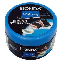 Bionda SPA масло для лица и тела Шоколад, 350 мл