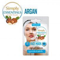 Маска для лица с Аргановым маслом Simply Essentials Argan Oil, 7 мл, саше